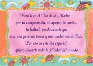 dia de las madres 2